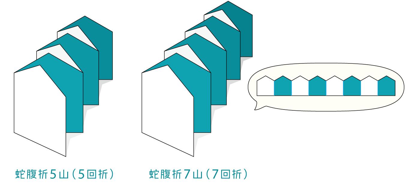 ori-feature_jabaraori2